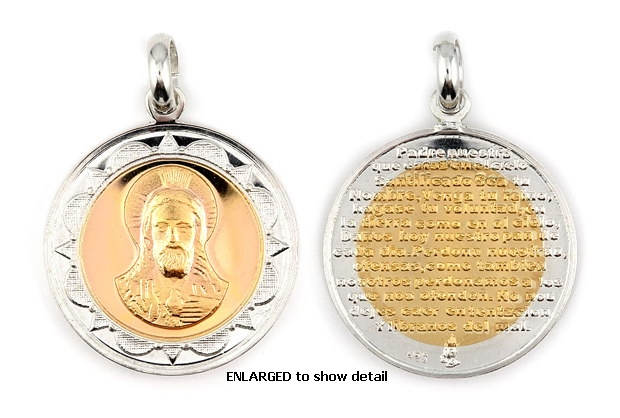 ENLARGED view of ABC1035 pendant