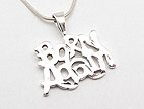 sterling silver Born Again pendant ADC20