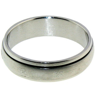 SRJ2286 spinner ring